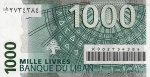 ливанский фунт 1000а