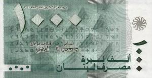 ливанский фунт 1000р