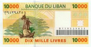 ливанский фунт 10000а