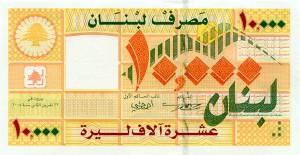 ливанский фунт 10000р