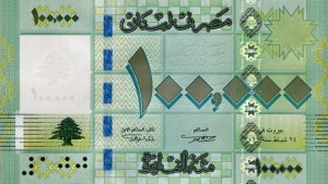 ливанский фунт 100000а