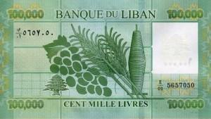 ливанский фунт 100000р