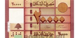 ливанский фунт 20000а