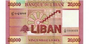 ливанский фунт 20000р