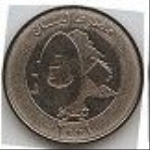 ливанский фунт 50а