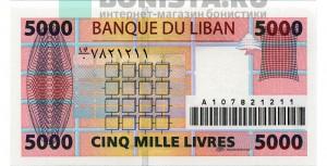 ливанский фунт 5000р