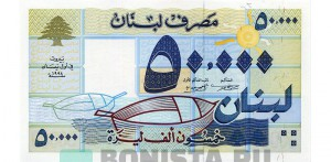 ливанский фунт 50000а