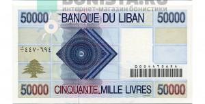 ливанский фунт 50000р