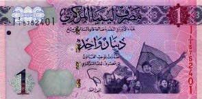 ливийский динар 1а