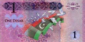 ливийский динар 1р