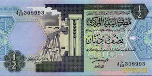 ливийский динар 1.2а