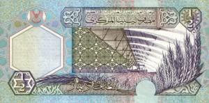 ливийский динар 1.2р