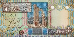 ливийский динар 1.4а