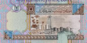 ливийский динар 1.4р