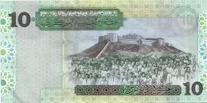 ливийский динар 10а