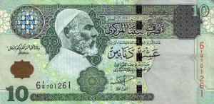 ливийский динар 10р