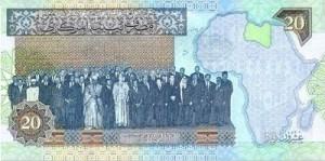 ливийский динар 20а