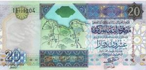 ливийский динар 20р