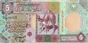 ливийский динар 5а