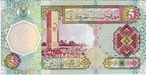 ливийский динар 5р
