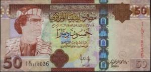 ливийский динар 50а