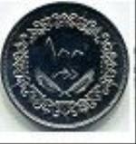 ливийский дирхам 100а