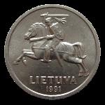 литовский цент 1р
