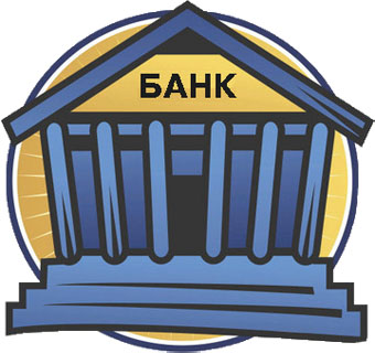 лучший банк для открытия счета