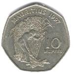 маврикийская рупия 10а