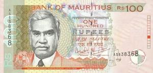 маврикийская рупия 100а