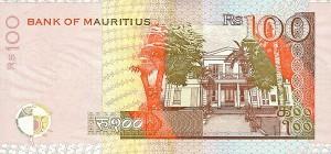маврикийская рупия 100р
