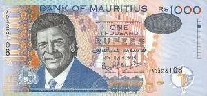 маврикийская рупия 1000а