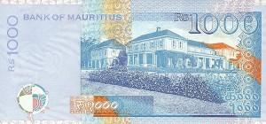 маврикийская рупия 1000р