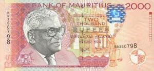 маврикийская рупия 2000а