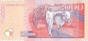 маврикийская рупия 2000р