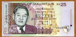 маврикийская рупия 25а