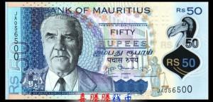 маврикийская рупия 50а