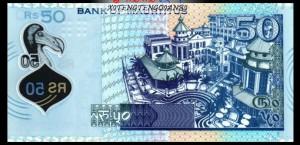 маврикийская рупия 50р