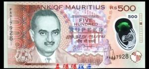 маврикийская рупия 500а