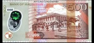 маврикийская рупия 500р