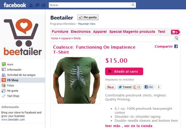 магазин на базе Beetailer