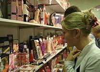 Бизнес планы интим магазина отзывы об идеях бизнеса