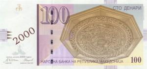 македонский денар 100а