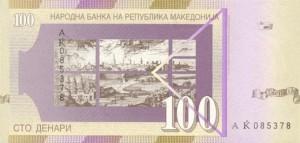 македонский денар 100р