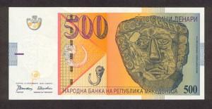 македонский денар 500а
