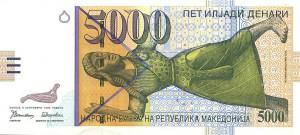 македонский денар 5000а