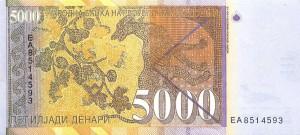 македонский денар 5000р