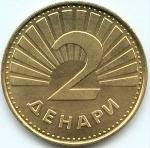 македонский дени 200а