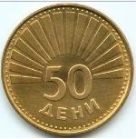 македонский дени 50а