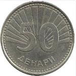 македонский дени 5000а